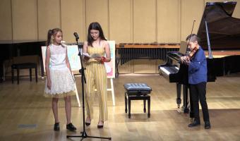 """Concertul """"Armonii de vara"""" - editia a III - a"""