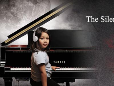 Yamaha lanseaza SILENT Piano