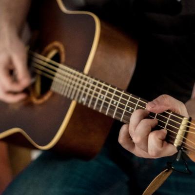 Preturi lecții chitară